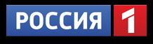 Реклама на Россия 1