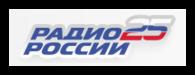 Реклама на радио России